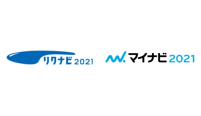 【採用情報】2021 エントリー受付終了のお知らせ